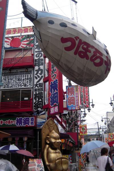 大阪でPowerをチャージ!豊かな時間&豊かな空間 【後編】