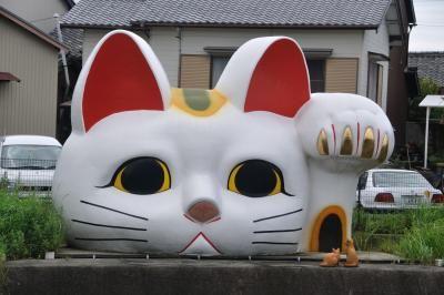 招き猫の街 常滑
