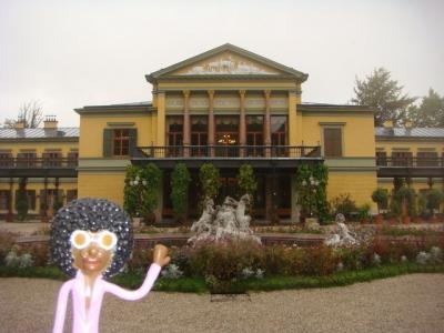 なみお&みすたぁのなんちゃって世界一周旅行 オーストリア・バート・イシュル