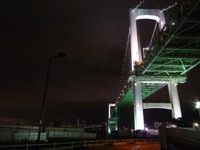 東京 一泊二日の小旅行  1日目⑤ レインボーブリッジ