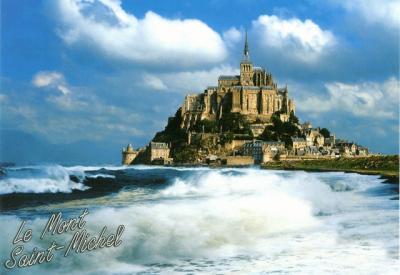 なみお&みすたぁのなんちゃって世界一周旅行 フランス・モンサンミッシェル