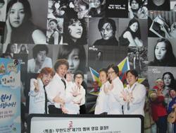 MBCの音楽中心ツアーに行きました。