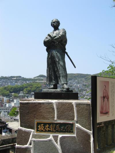 GW九州一周旅行