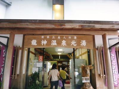 龍神温泉でユックリと^^