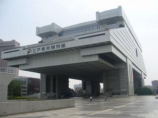 東京旅行その6 江戸東京博物館