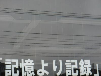10年07月末日(土)夏のトレーニングシリーズ38.93Km。【工事中】