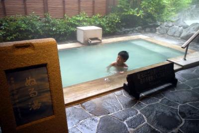 05.久しぶりのVIALA(ヴィアラ)箱根翡翠 温泉大浴場 たまゆら西側