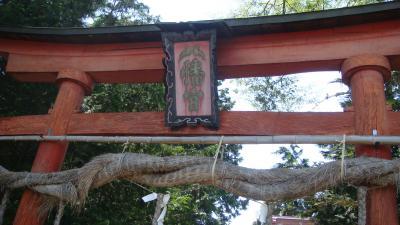 両の木神社