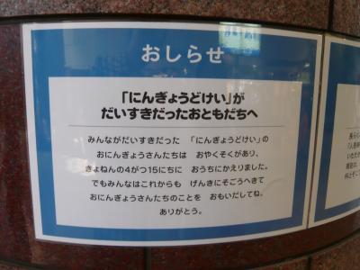 2010.07羽田⇒伊丹 空旅図鑑