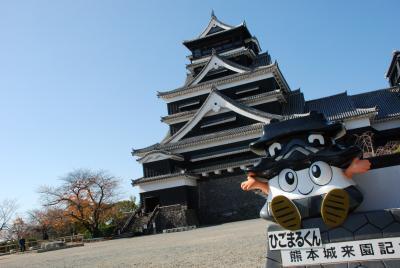 圧巻!熊本城