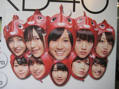 2010年07月、ひさしぶりの渋谷(その3)