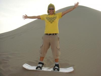なみお&みすたぁのなんちゃって世界一周旅行 ペルー・イカ①