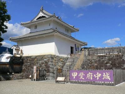 甲斐 武田神社とほうとう食べに、山梨へ。