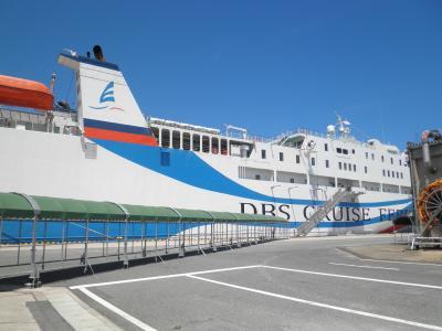 10'国際定期貨客船~DBSクルーズフェリー~・見学