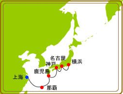 レジェンドオブザシーズで行く<上海発横浜着>日本ハイライトクルーズ 7泊8日☆1|上海①