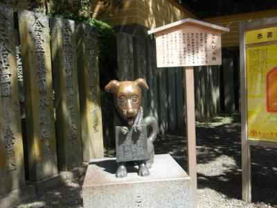 四国 母子2人旅 ~ 金毘羅参り ~ 2010.07.18