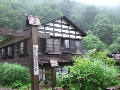 雨の秘湯.鶴の湯温泉