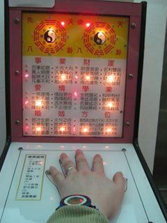 2010.3 自由に好きなところへ 「龍山寺~西門~天母~台北」