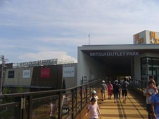 三井アウトレットパーク竜王へ行ってきました