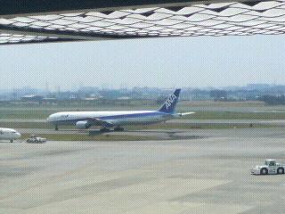 大阪伊丹空港に行ってきました。