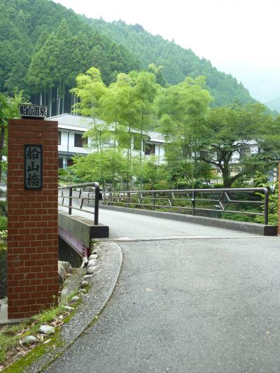 2010夏 22時間ステイの宿でまったり旅 ②船山温泉<施設編>