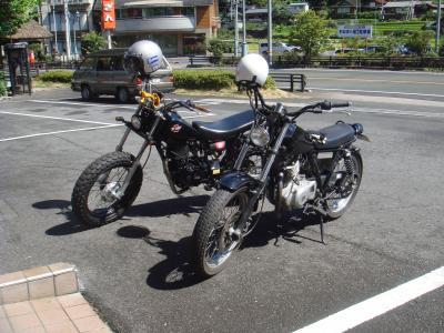 八幡浜~四国カルスト ツーリング