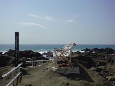 房総旅行 リゾートイン白浜
