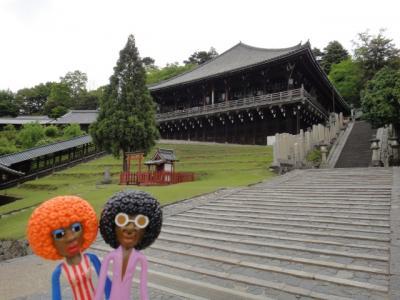 みすたぁの奈良で沢山の仏像に会いに行こう♪の旅 2日目 東大寺・二月堂