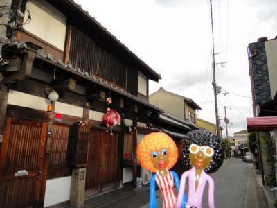 みすたぁの奈良で沢山の仏像に会いに行こう♪の旅 2日目 ならまち周辺