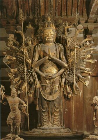みすたぁの奈良で沢山の仏像に会いに行こう♪の旅  3日目 唐招提寺①