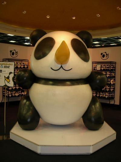 サイパン 4日間(2009年1月)
