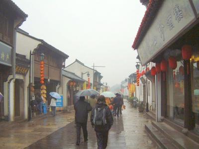 2005 02 杭州 紹興 鳥鎮