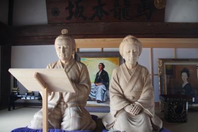 おりょうさんの街:横須賀大津