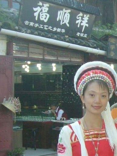 2008 08 麗江 世界遺産訪問