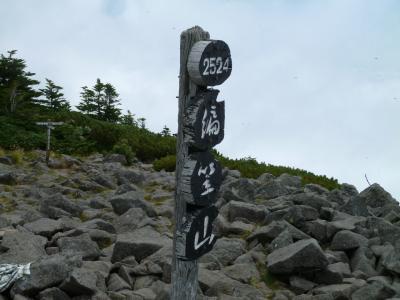 20-編笠山(八ヶ岳)登山
