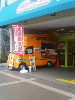 埼玉県 久喜市 移動販売 焼きそば、クレープ、メロンパンなど クッキープラザにて