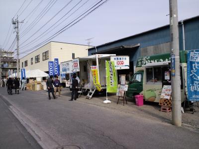 東京都 西東京市 移動販売 メロンパン 会社決算市