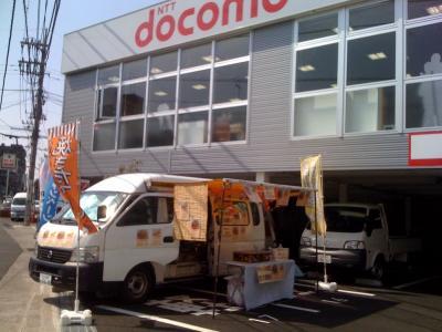 神奈川県 相模原市 移動販売 メロンパン ドコモショップにて