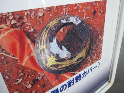 10.2010 夏休み 第3弾! 東京旅行 ~日本科学未来館編 Ⅰ~