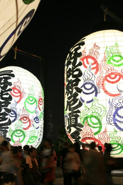 小さな旅●愛知 三好稲荷夏季大祭・世界最大の大提灯まつり