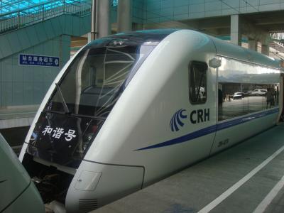 中国の新幹線 和階号(重慶~成都)