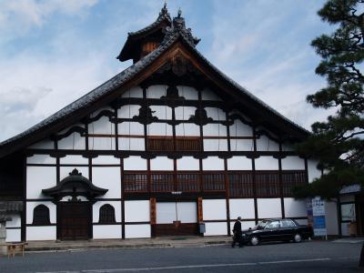 京都相國寺