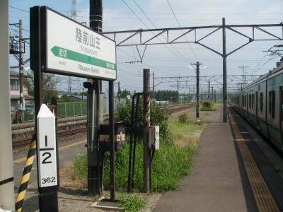 ★☆★新庄行き⑨松島と利府駅と陸前山王駅★☆★