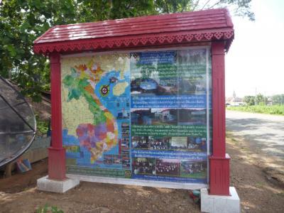 ラオス→カンボジア 国境 (陸路 ブンカム/トロペアンクリル)