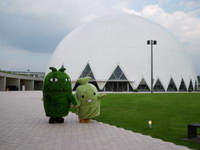 【大人の社会見学】2010/10/1オープン!地球市民交流センターinモリコロパーク