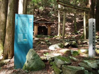 熊野古道めぐりの旅ーその2(とがの木茶屋~発心門王子~熊野本宮~湯川温泉)・谷瀬の吊橋