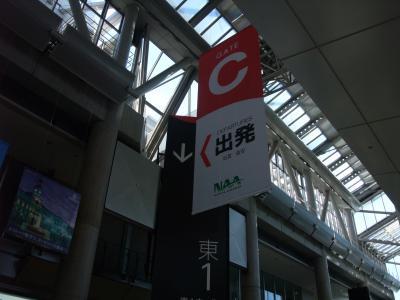 2010 世界旅行博in東京ビックサイト