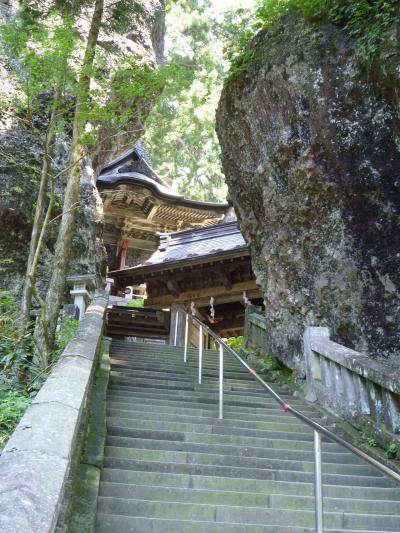 2010 晩夏の榛名神社