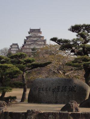 1DayTrip 改修工事間近の姫路城(2010.3)