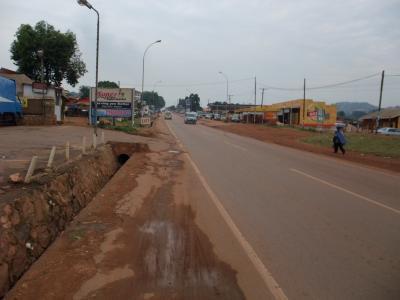 ウガンダ カンパラ